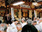 神門組仏教壮年会連盟 平成29年度総会並研修会