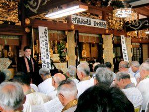 平成29年度総会並研修会「念仏者の生き方」