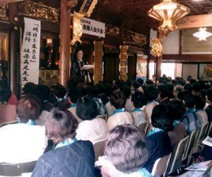 神門組仏教婦人会連盟