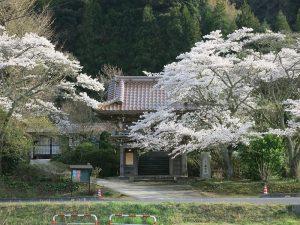 龍水山 西念寺