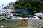 霊巌山 清龍寺
