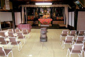 雲海山 観音寺