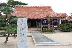 歓喜山 知西寺